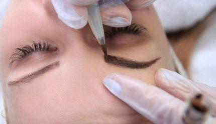 Permanent Makeup Tsedeq Beauty Clinic